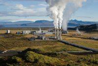 pengolahan panas bumi